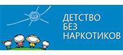 Костромская региональная общественная организация по борьбе с наркоманией среди несовершеннолетних