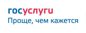 Баннер справочно-информационного портала «Государственные услуги»