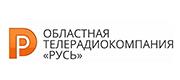 Областная телерадиокомпания Русь